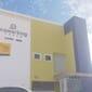 Coworking Trevo Fortaleza/CE - Brasil